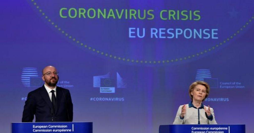 fons europeus