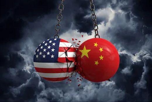 Estats Units i la Xina