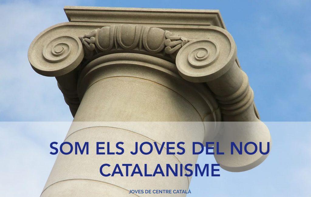 Nou catalanisme